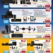 Home Theatre & karaoke Systems