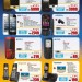 Smartphone and Cardless Phones Offers