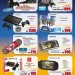 DSF Offers on Gaming Consoles