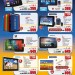 Tablets Offers at Sharaf DG Stores in Dubai UAE