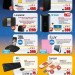 IT Accessories Offers at Sharaf DG
