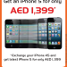 iPhone 5  Offer at Axiom