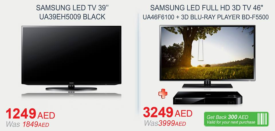 "LED TV backlight technology delivers impressive overall picture quality with sharp detail, vivid colors and deep blacks. LED stands for ""light-emitting diode,"" a light source that leads to a full-screen brightness that gives LED TVs an edge when it comes to viewing in ."