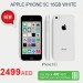 iPhone 5C Offer at Carrefour