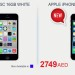 iphone 5C & 5S Offer at Carrefour