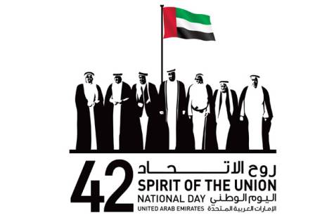 UAE 42nd National Day