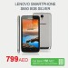 Lenovo SmartPhone Deal by Carrefour