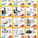 Small Appliances offer at Sharaf DG