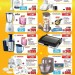 Small Appliances Deal at Sharaf DG
