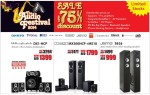 Gitex Hot Deals at Plug Ins