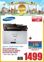 Samsung Wireless Colour Laser Multi Function Printer Deal at Sharaf DG
