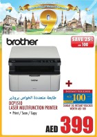 Brother MultiFunction Laser Printer & LaserJet Deal at Sharaf DG