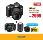 Nikon D3200 DSLR Camera Deal at Sharaf DG