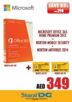 Microsoft Office 365 Home Premium 2013 Offers at Sharaf DG