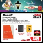 Microsoft Office 365 Offer at Sharaf DG
