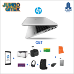 Gitex Deal on HP Envy Laptop at Jumbo