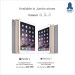 iPad Air 2 & Mini 3 Available at Jumbo
