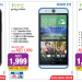 HTC Smartphones Amazing Offers at Plug Ins