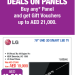 DSF Offer On Panel TV at Plug Ins