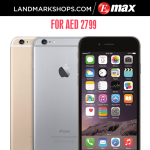 iPhone 6  64GB  Amazing Offer at Emax Online Store