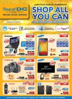 Gitex Crazy Offers at Sharaf DG
