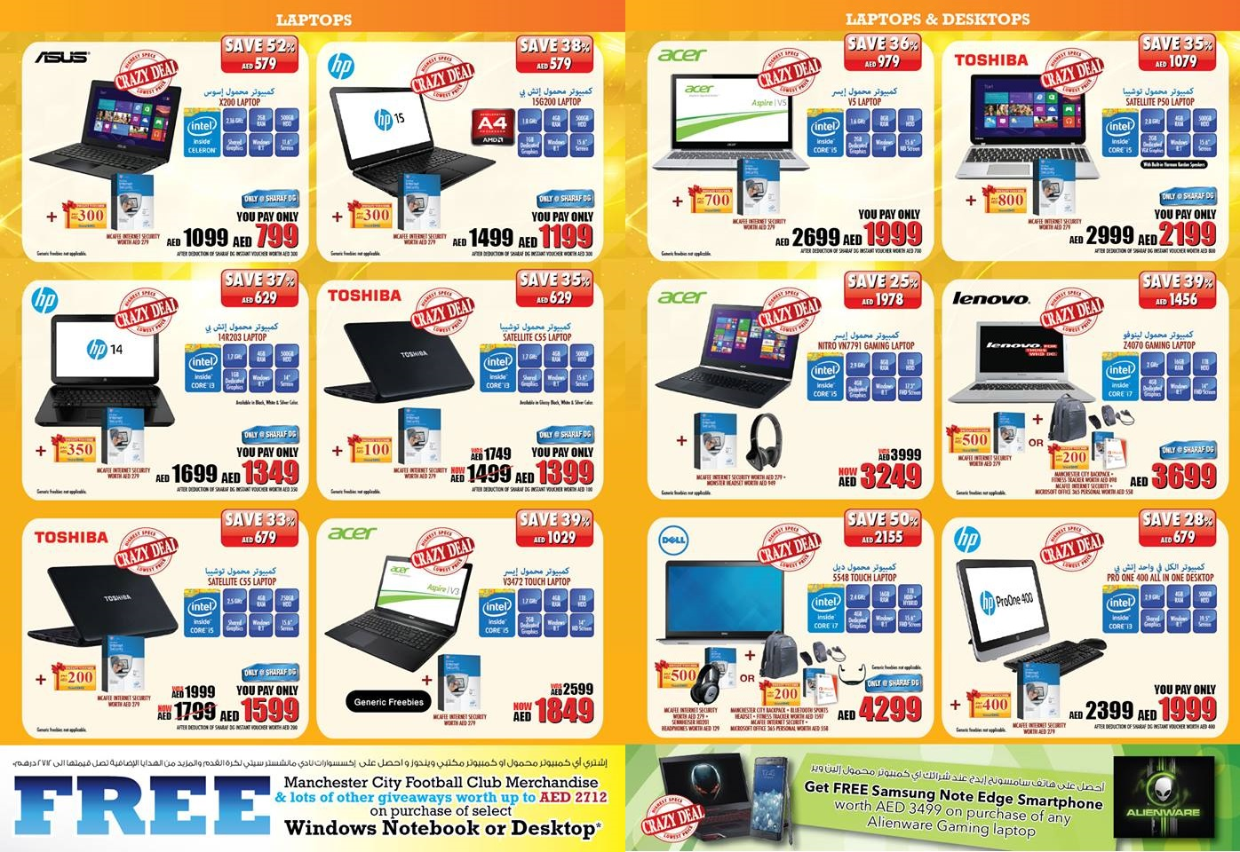 Gitex 2015 offers