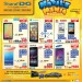 Weekend Amazing Offers on SmartPhones at Sharaf DG