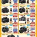 Digital SLR Cameras Offers at Sharaf DG