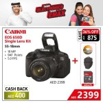 Canon EOS 650D Camera Offer at Emax