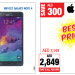 Samsung N910CZ Galaxy Note 4 and Iphone 6 64GB