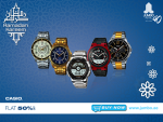 Casio Watches Amazing offer at Jumbo online Store