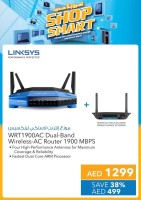 Linksys Wireless Router Wow Offer at Sharaf DG