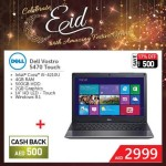 Dell Laptop Amazing Offer at Emax