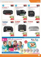Printers Wow  Offers at Emax
