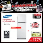 Samsung RT48FAJEDWW Refrigerator Crazy Offer at Emax
