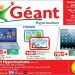 Back to School great offers at Geant Hypermarkets
