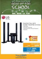 LG DH4530 Tall Boy Home Theaters System Offer at Sharaf DG