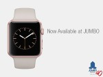 Apple Watch Now Available at Jumbo Online Store
