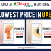 iPhone 6s Gold & Rose Gold 16GB Offer at Geant Online Store