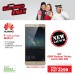 Huawei Mate S Smartphone Offer at Emax