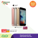 iPhone 6s Crazy Offer at LuLu Hypermarket