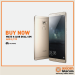Huawei Mate 8 64GB Smartphone Offer at Axiom