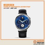 Huawei W1 Smartwatch Amazing Offer at Axiom