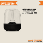 Harman kardon Speaker Awesome Offer at Axiom