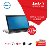 Dell Inspiron 7000 Laptop Crazy Offer at Jacky's