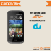 HTC Desire 526G Smartphone Offer at Axiom