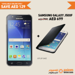 Samsung Galaxy J500F Smartphone Amazing Offer at Axiom