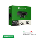 Xbox One 1TB  Console Offer at LuLu Webstore