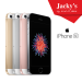 Apple iPhone SE Available at Jacky's