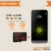 LG G5 4G Smartphone Awesome Offer at Axiom